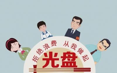 """【动漫】做光荣的""""光盘""""人"""