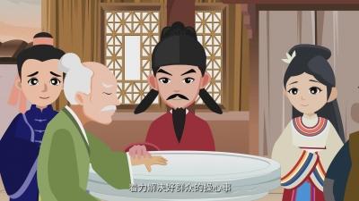 【动漫】老子说廉政(四)