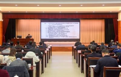 省紀委監委舉辦黨的十九屆五中全會精神宣講報告會