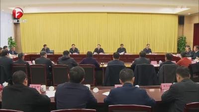 【紀檢動態】省監委召開特約監察員座談會