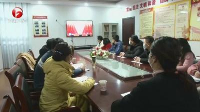 【视频】习近平总书记在十九届中央纪委五次全会上发表的重要讲话在安徽引发热烈反响
