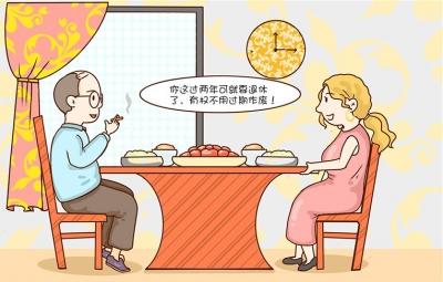 """【廉政漫画】""""枕头风""""吹倒钱局长"""