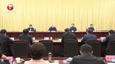 【纪检动态】省委召开全省党风廉政建设和反腐败工作情况座谈协商会