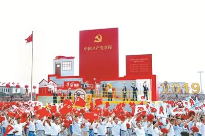 【理论视野】反腐倡廉的中国答案
