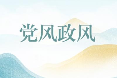 """淮北杜集:节点当""""考点"""",强化监督护航村级换届"""