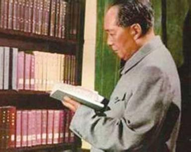 【读书】毛泽东的读书学习生涯