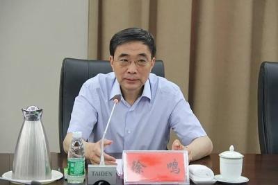 原国家粮食局党组成员、副局长徐鸣接受中央纪委国家监委审查调查
