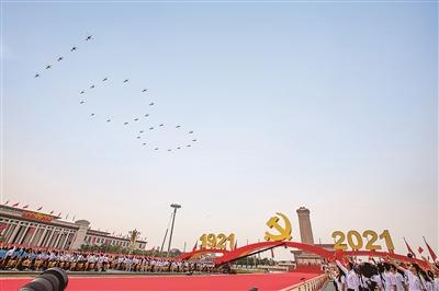 【理论视野】党的百年奋斗主题:实现中华民族伟大复兴