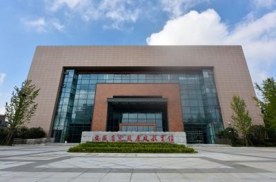 安徽省党风廉政教育馆正式开馆 着力打造廉政教育学习阵地