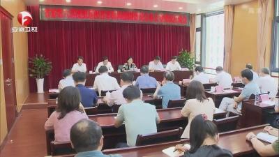 【纪检动态】省委第六巡视组向省委编办反馈巡视情况