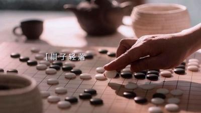 【微电影】棋局