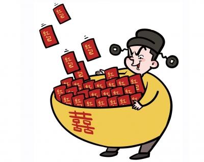 【廉政漫画】《中国共产党纪律处分条例》之违反廉洁纪律篇