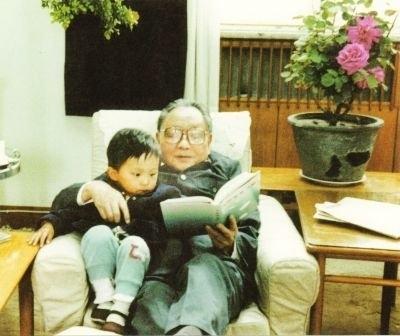 【读书】邓小平的读书学习生涯
