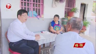 【视频】江帮富:铁面无私 自觉当好忠诚卫士
