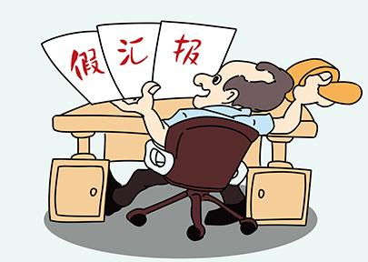 """【廉政漫画】警惕""""苍蝇式""""腐败"""