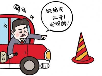 【廉政漫画】《中国共产党纪律处分条例》之违反生活纪律篇