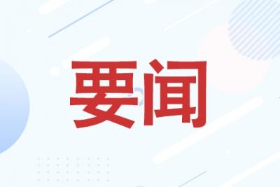 亳州:大力弘扬伟大建党精神 赓续红色血脉