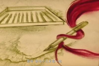 """【微视频】一支笔的""""警劝"""""""