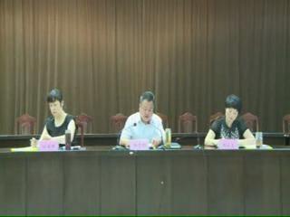 【基层声音】阜阳市颍泉区召开纪检监察干部述职报告会