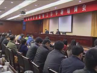 【基层声音】芜湖市:召开纪检监察工作专题培训会
