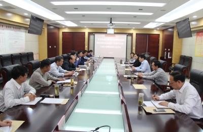 淮南:召开责任制暨惩预体系建设工作和反腐败协调小组会议