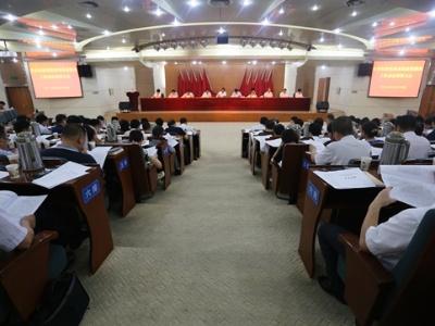 铜陵:召开全市纪检监察系统巡视整改工作动员部署大会