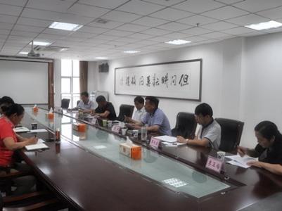 亳州:市委巡察组向四家市直单位反馈意见