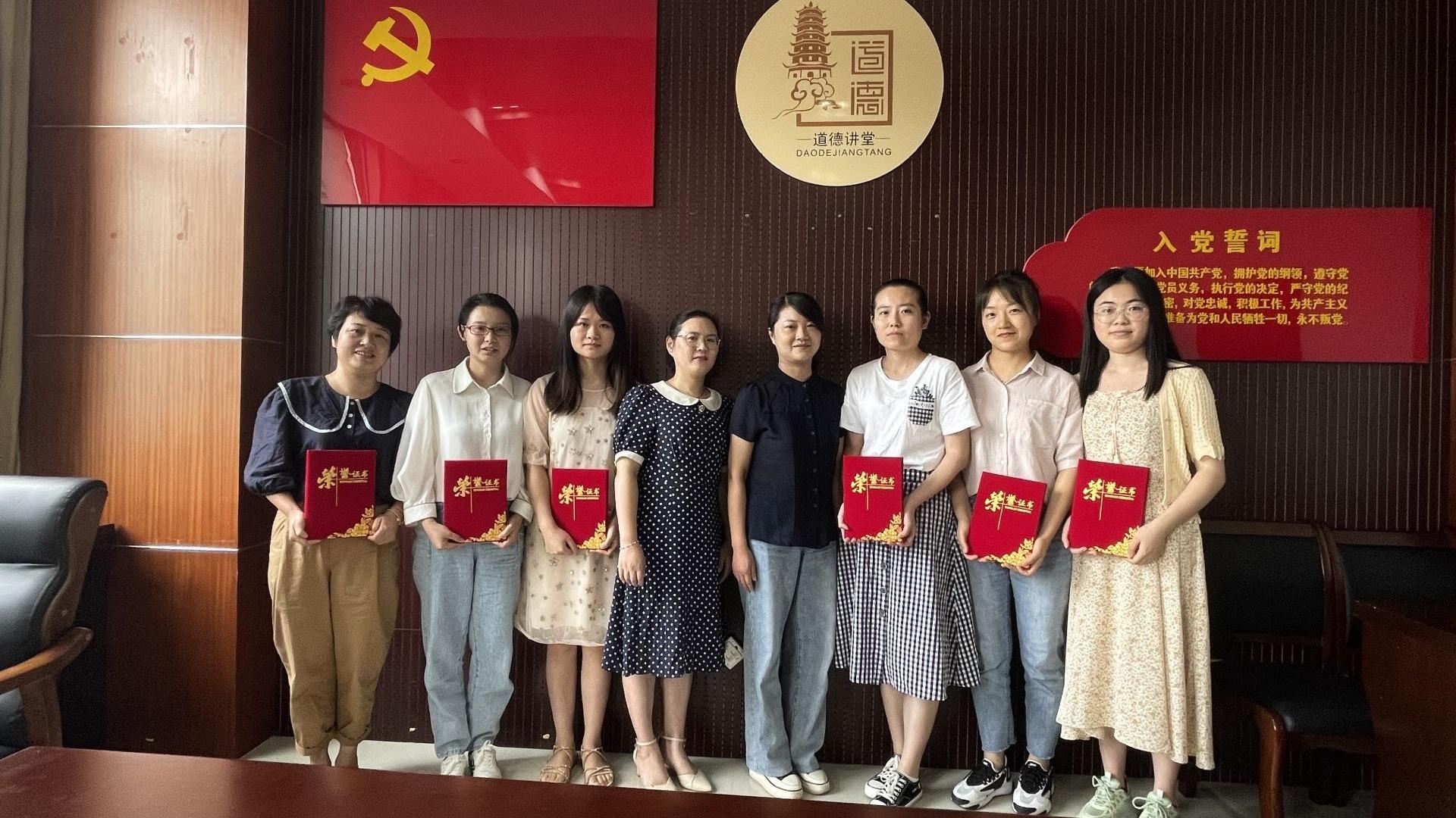 """区纪委监委开展""""玫瑰书香""""女职工主题阅读活动"""