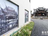 [黄山]当古民居遇上城镇化,如何留住乡愁?