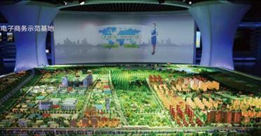 合肥发展电子商务 促进产业结构调整升级
