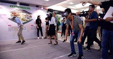 全球首个运营商云VR业务试商用
