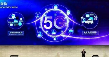 第五届世界互联网大会进入倒计时 AI客房、5G网络亮相乌镇