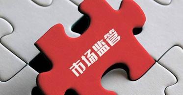 """人民时评:""""网红""""产品,靠流量更要靠质量"""