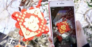 互联网催生新年俗 消费升级有了新需求