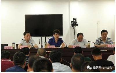 针对这项污染防治,宿州市住建委召集紧急工作会议