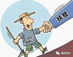 """""""梨都""""宿州砀山徐继安:无私奉献,有爱心的扶贫干部"""