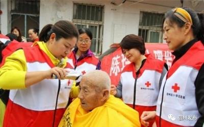 """宿州红十字会开展""""九九重阳节,情暖敬老院""""公益活动"""