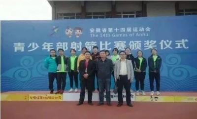 为他们点赞!宿州十一中射箭队在省运会勇夺四枚金牌
