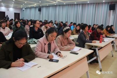 宿州市妇联开展中国妇女十二大宿州市代表基层宣讲活动!