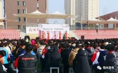 弘扬传统文化,传承戏曲国粹——九中千亩园校区开唱了