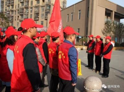 """宿州城管""""红马甲""""志愿者点亮社区文明"""