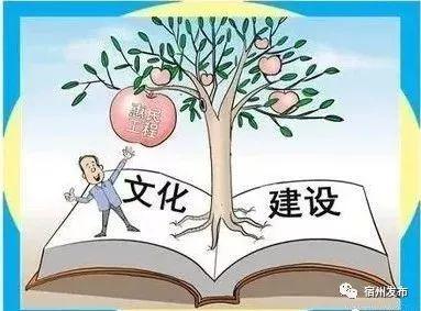 文化惠民――泗县文化民生工程惠及城乡居民!
