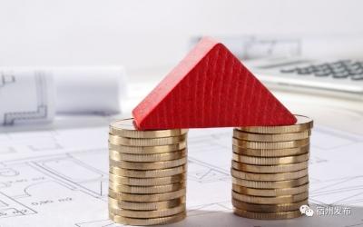 1-10月份全市投资项目审批情况