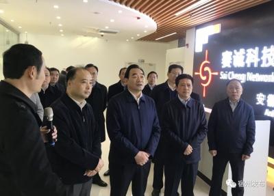 徐州市代表团来宿州考察