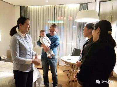 喜庆安徽妇女十三大——带着宝宝参会 她用爱传递爱