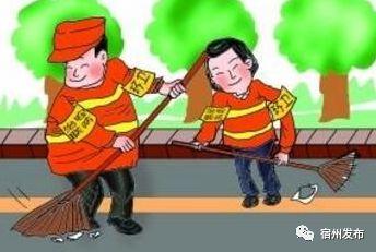 """农村""""环保卫士""""来啦!萧县265名贫困群众当上""""环保卫士"""""""