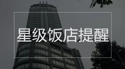 中国ETC服务平台正式上线、2020年考研时间表来了…这些提醒你应该知道
