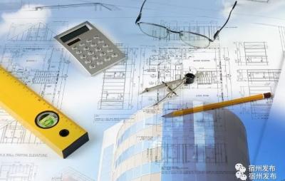 埇桥区住建局积极推进全区棚户区改造