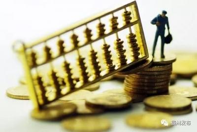 前十月宿州发放公积金贷款13.59亿