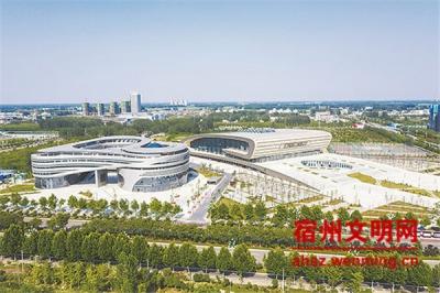 习习春风润江淮·宿州篇:优化公共服务 共享美好生活